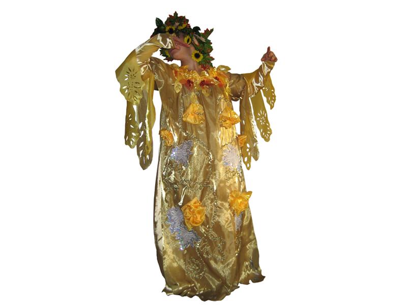 Карнавальный костюм Осени