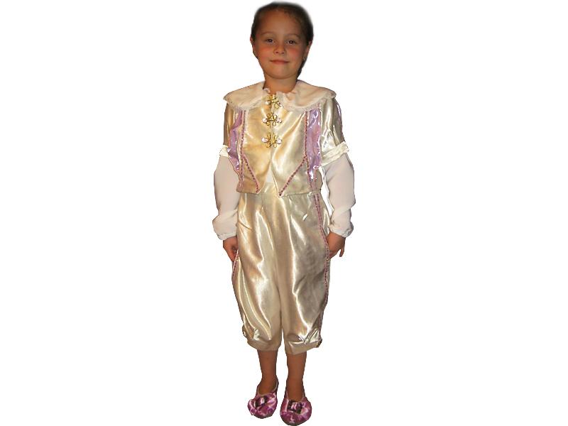 Карнавальный костюм цветочного принца