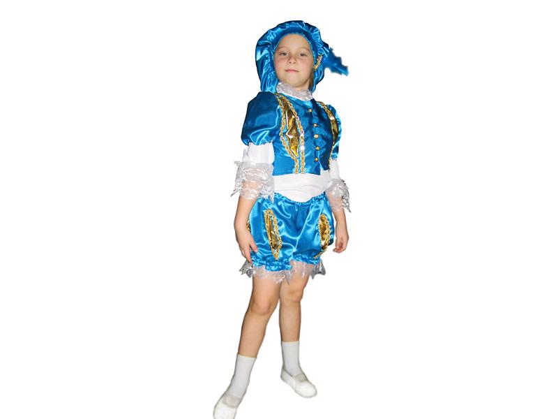Карнавальный костюм Маленького принца